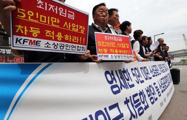 소상공인연합회 회원들이 10일 정부세종청사 고용노동부 앞에서 기자회견을 갖고 최저임금위원회에 '5인미만 사업장 소상공인 업종 최저임금 차등화'를 촉구하고