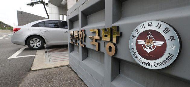 민간인 사찰 등 국군기무사의 정치 개입 의혹이 다시 불거지고 있다. 11일 오후 경기도 국군기무사령부로 차량이 들어가고