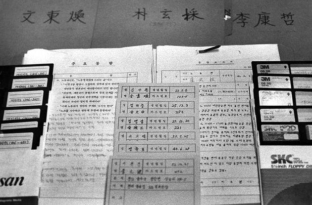 보안사 요원으로 근무하던 윤석양 이병이 1990년 10월 5일 기자회견에서 고발한 보안사의 민간인 사찰
