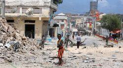 Σομαλία: Τουλάχιστον πέντε νεκροί σε διπλή βομβιστική επίθεση της αλ