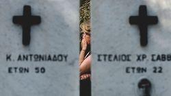 Κύπρος: 44 χρόνια από το πραξικόπημα. Εκδηλώσεις μνήμης από την Κυπριακή