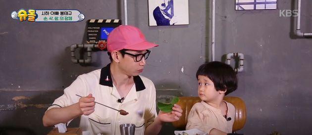 봉태규가 '핑크 좋아하는 아들'을