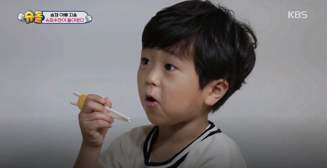 고지용 아들 승재가 설명하는 '아기가 생기는
