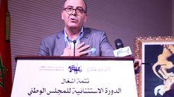 PAM: Un nouveau bureau politique pour s'assurer une présence régionale