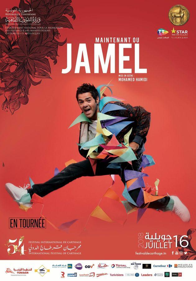 Ce soir au festival International de Carthage, le retour de Jamel