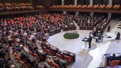 Τουρκία: Κατατέθηκε νομοσχέδιο για την καταπολέμηση της
