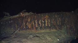 '150조 금괴 적재설' 러시아 군함이 침몰 113년만에 울릉도 근해에서