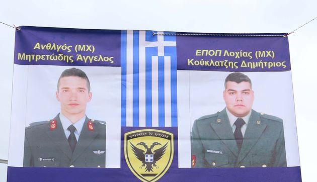 Τουρκία: Απορρίφθηκε ξανά το αίτημα αποφυλάκισης των δύο Ελλήνων