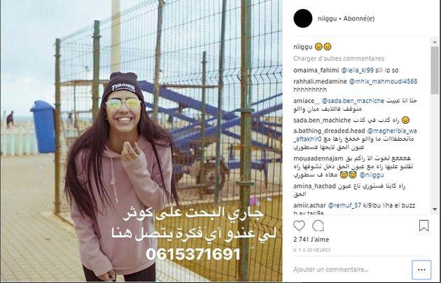 Ce que l'on sait de Psychoqueen, la rappeuse marocaine