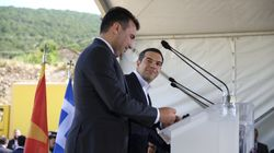 To ΣτΕ απέρριψε την αίτηση των Παμμακεδονικών Οργανώσεων για αναστολή της συμφωνίας των