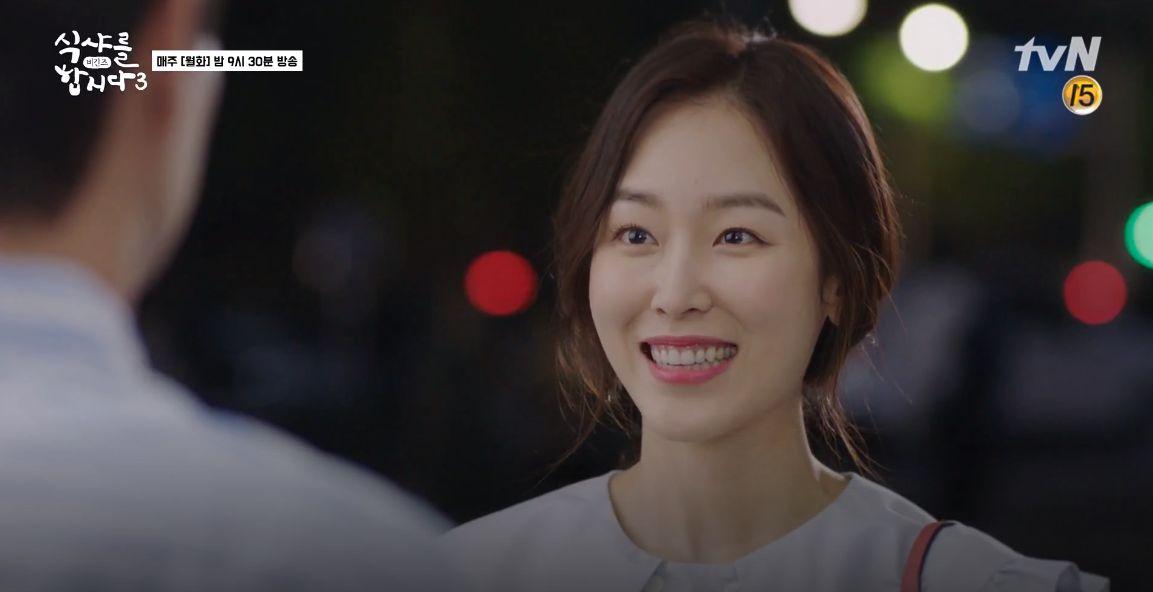 서현진의 '식샤3' 특별출연이 시청자들에게 충격을