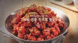만석닭강정 측이 '식약처 위생기준 위반'에 대해 밝힌