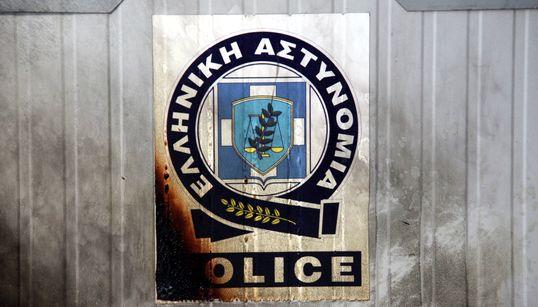Στις 1.126 οι καταγγελίες περιστατικώνδιαφθοράς από λειτουργούς του κράτους το