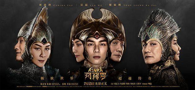 중국에서 지난 13일 개봉했다가 15일 종영한 영화 아수라의
