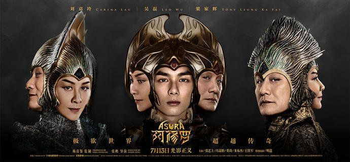 중국 사상최대 제작비 쓴 대작 영화를 단 3일만에 극장에서 내린