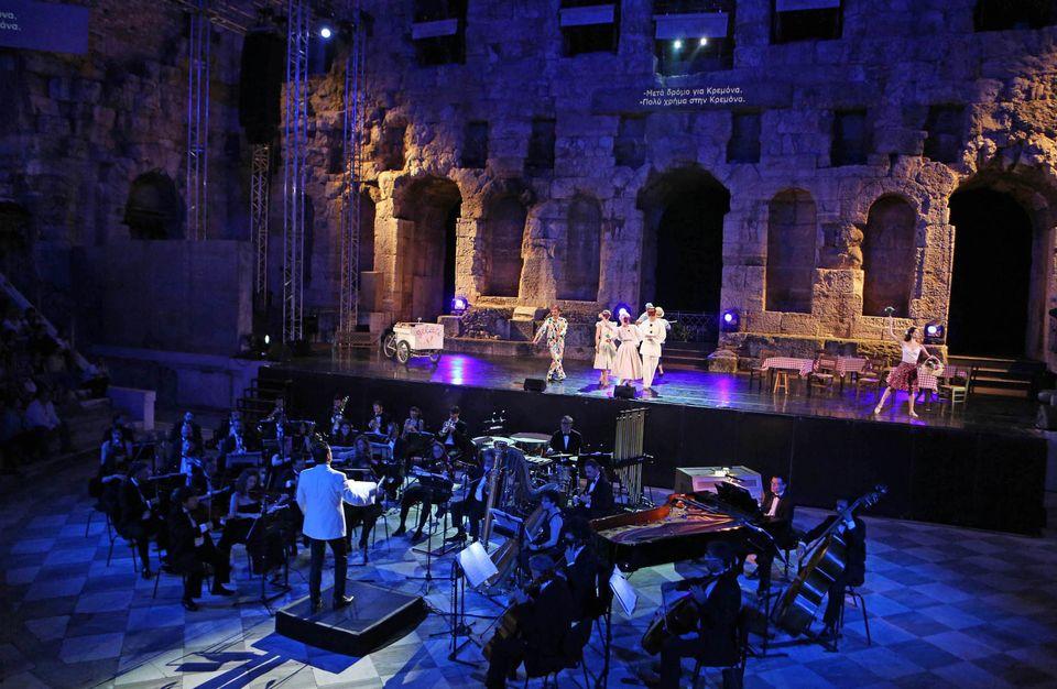 Τελικά στην Ελλάδα η (κλασική) μουσική έχει κομματική