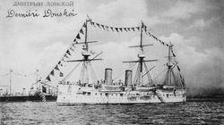 «Πυρετός του χρυσού» για ναυάγιο ρωσικού πολεμικού στην Άπω Ανατολή: Εκτιμάται ότι έχει 200 τόνους