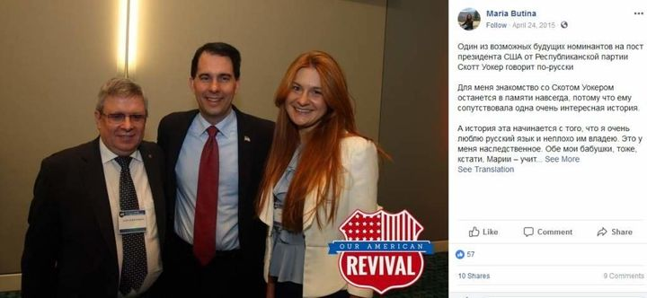 Butina and Torshin seen with Wisconsin Gov. Scott Walker (R), center, at a campaign event in 2015.