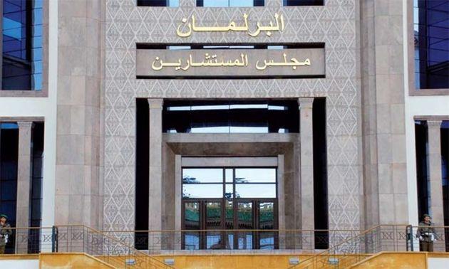 ONMT: L'accablant rapport de la commission d'enquête