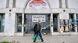 Reuters: Η Ελλάδα «ανοίγει τα φτερά της» στις αγορές