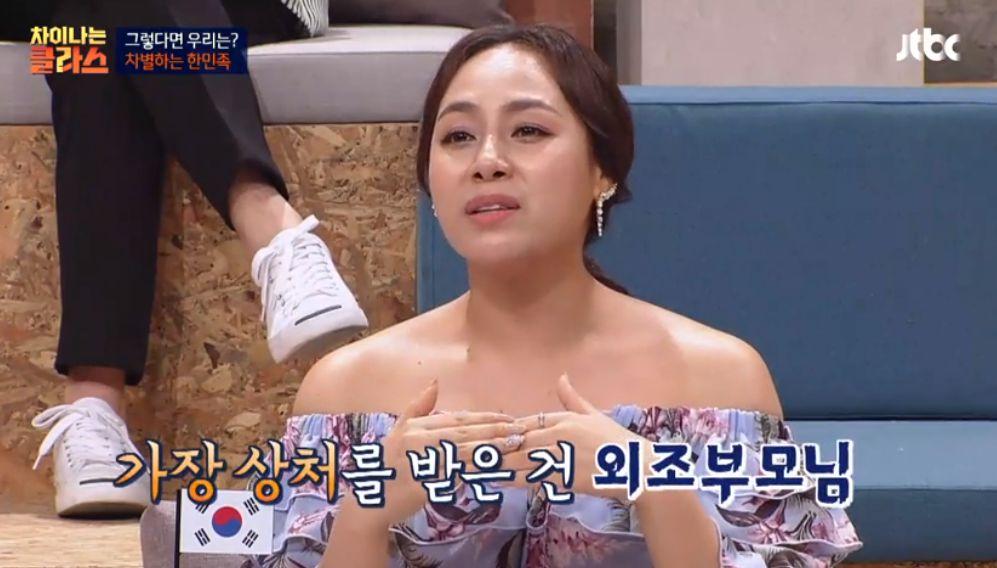 혼혈인 가수 소냐가 한국에서 살면서 가장 상처받은 경험