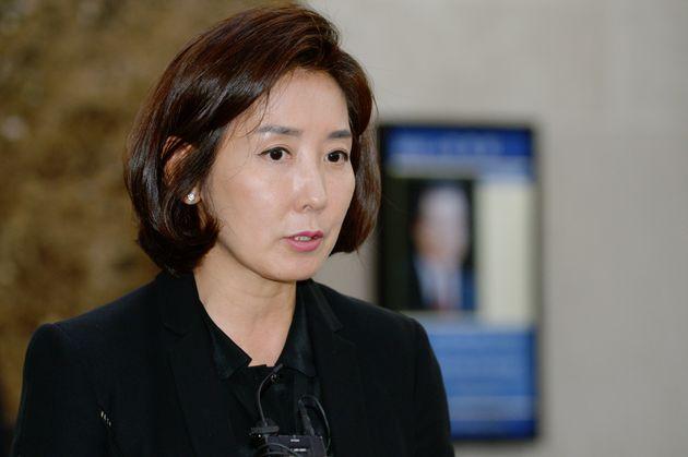 '나경원 딸 부정입학' 의혹 보도한 기자, 항소심에서도 무죄