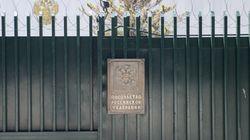 Οι υπό διαμόρφωση ελληνορωσικές σχέσεις. Εκτιμήσεις για το νέο