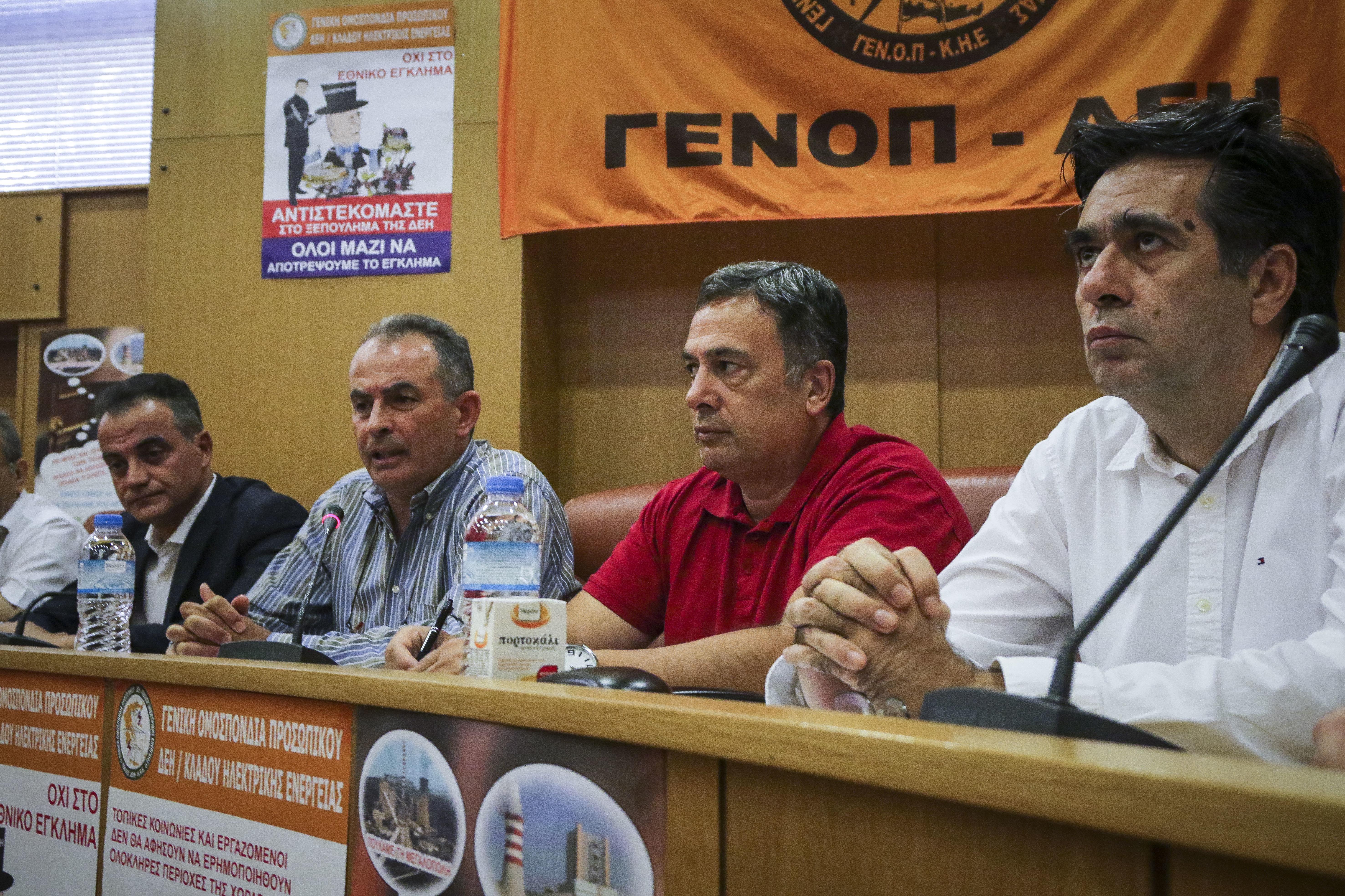Η ΓΕΝΟΠ θα προσφύγει σε ελληνικά και ευρωπαϊκά δικαστήρια για τον τερματισμό της πώλησης λιγνιτικών μονάδων της
