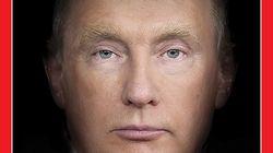 Ο Τραμπ και ο Πούτιν έγιναν ένα πρόσωπο στο εξώφυλλο της