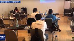 돈만 내면 참가 가능한 가짜 학술대회에는 한국 학자들이