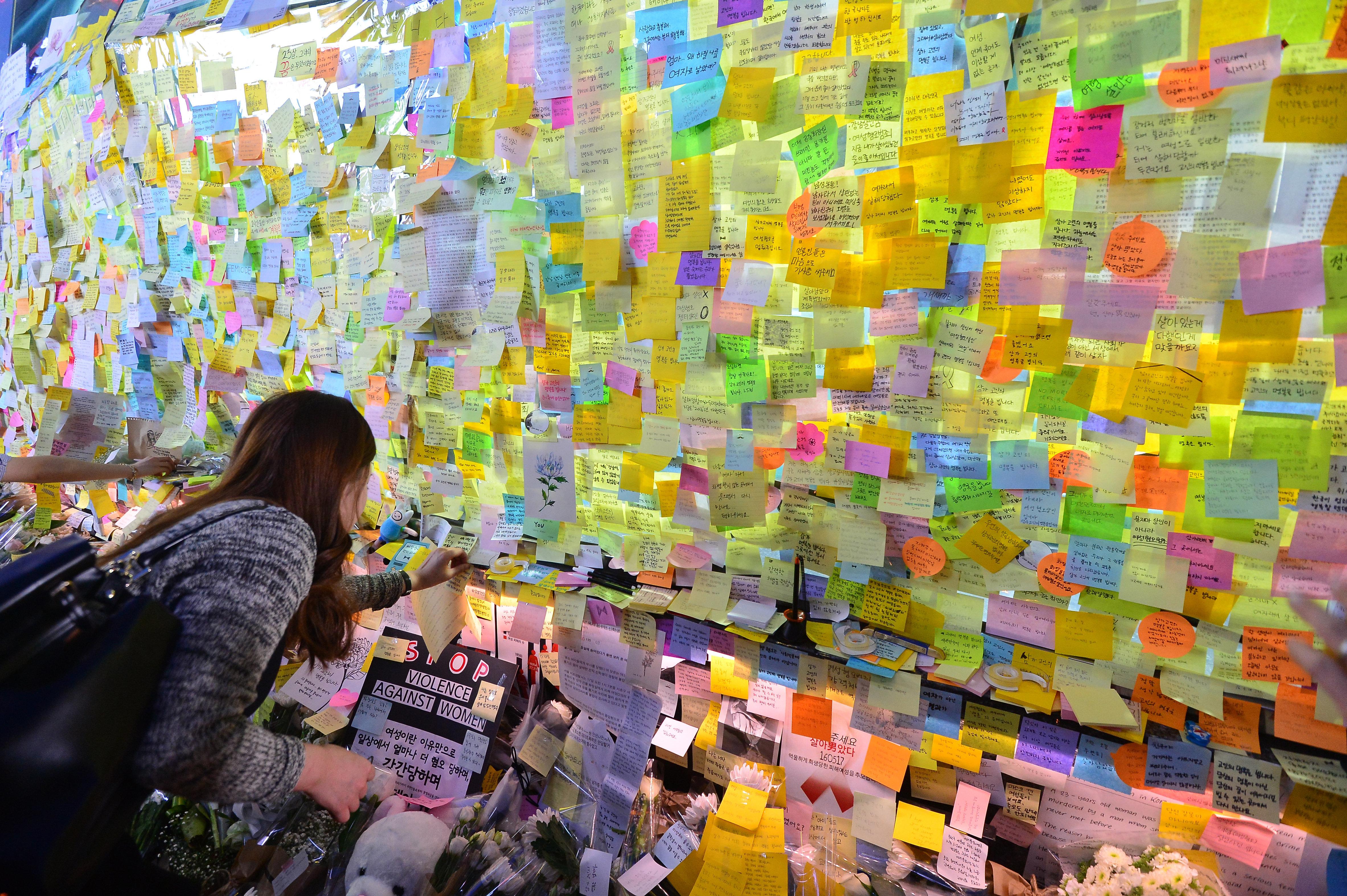 강남역 10번 출구의 포스트잇에 담겼던 염원을