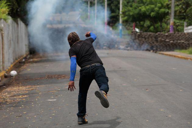 Νικαράγουα: Οι ΗΠΑ εξετάζουν «όλες τις επιλογές» που έχουν στη διάθεσή τους για να τερματιστεί η