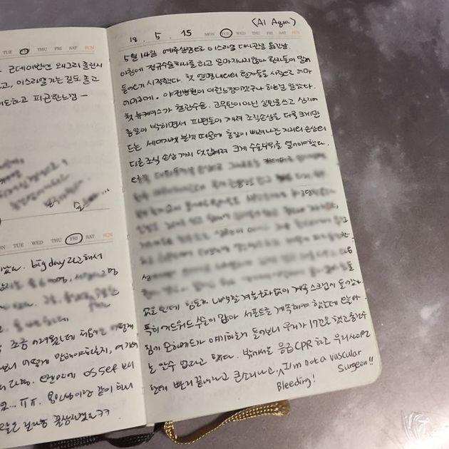 국경없는의사회 박선영 구호활동가의 일기장