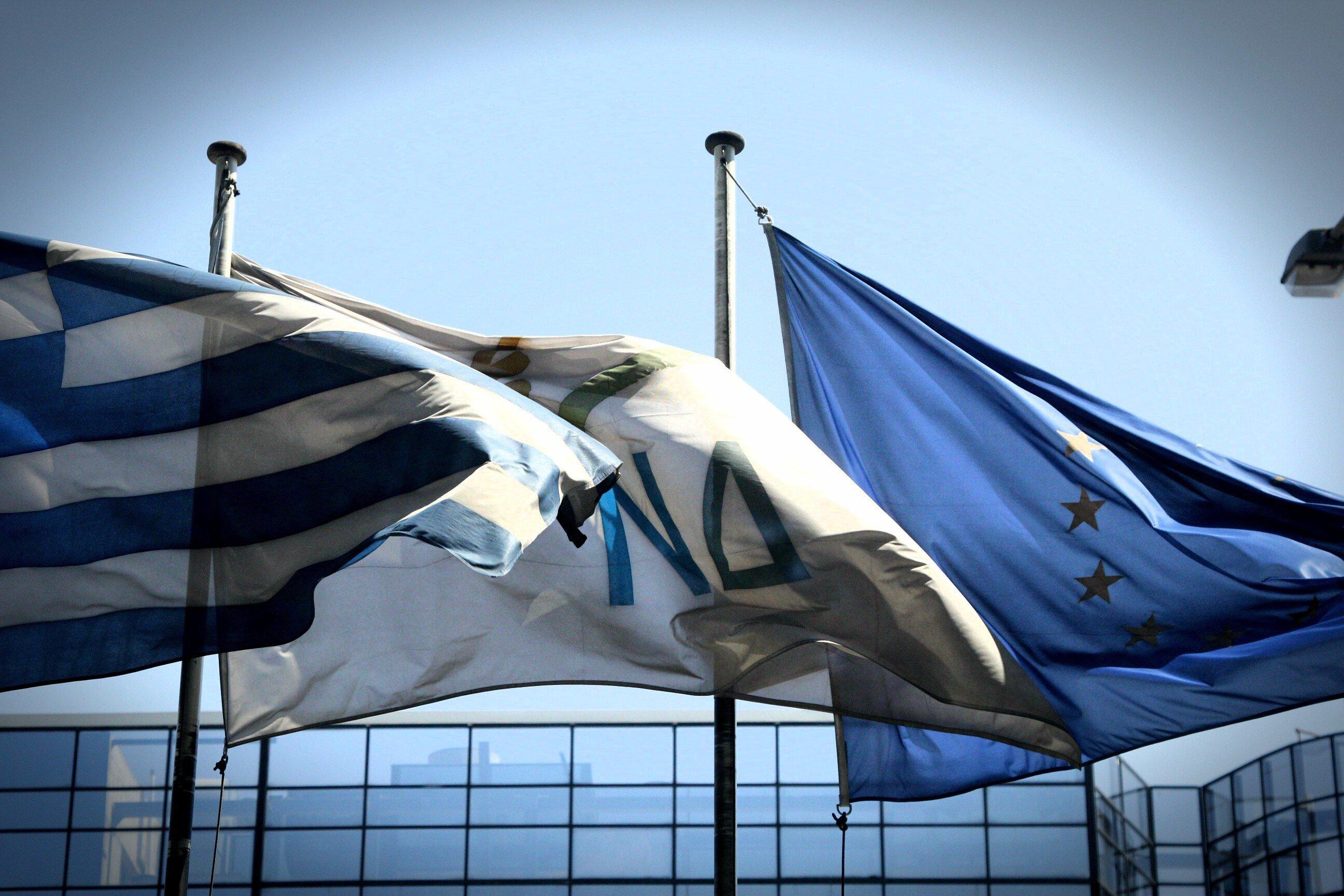 Η ΝΔ ζητάει ενημέρωση για τις σχέσεις Αθήνας -