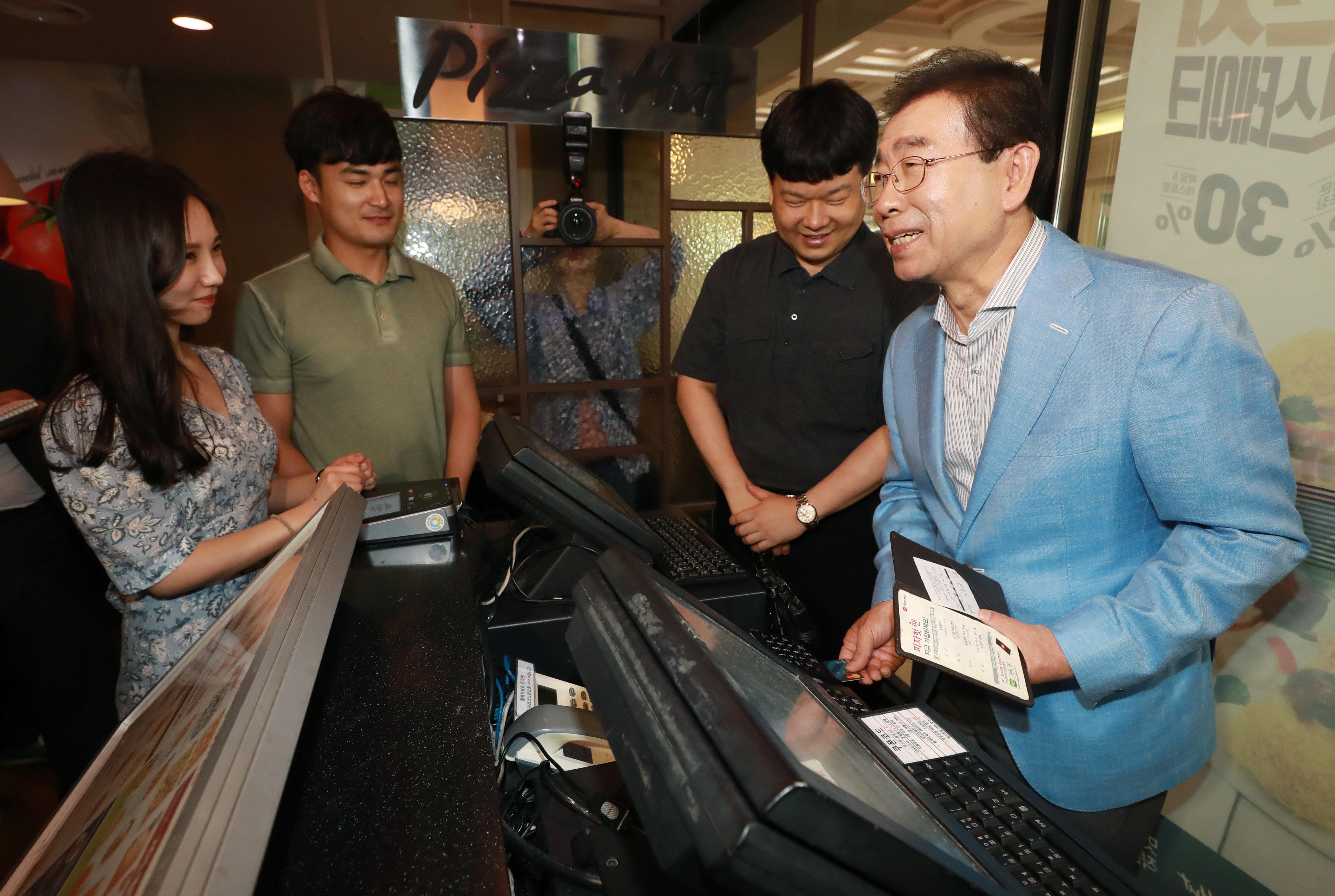 서울 자영업자 카드수수료 0%대로 낮추는 실행 방안이