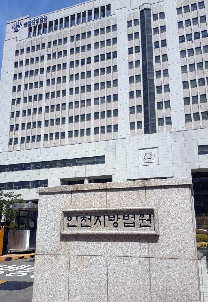 30대 남성이 10세 초등학생 성폭행 혐의를 부인하며 한
