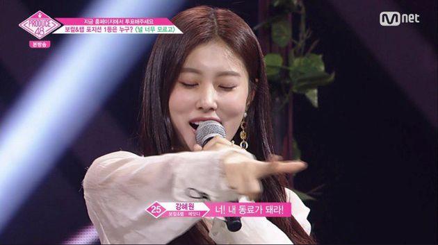 프로듀스48 강혜원