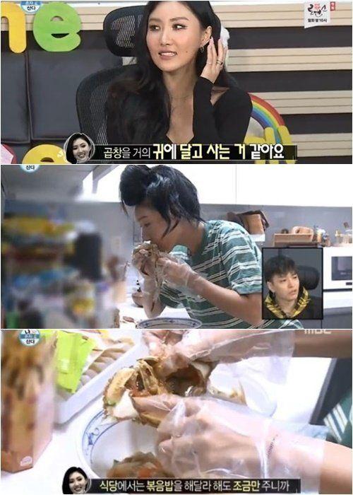 [Oh!쎈 레터]'나혼자' 화사, 곱창→간장게장..'맛녀석' 위협 극현실