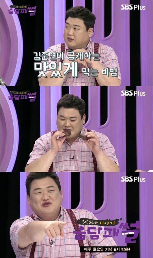 [Oh!쎈 컷] '음담패썰' 먹왕먹신 김준현, 더 맛있게 먹는 법
