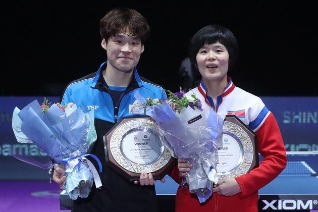 남북 탁구 단일팀이 중국을 꺾고 금메달을