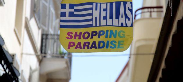 Airbnb, τουρίστες και οι νεόπτωχοι Έλληνες. Ένα νέο σκηνικό διαμορφώνεται στην