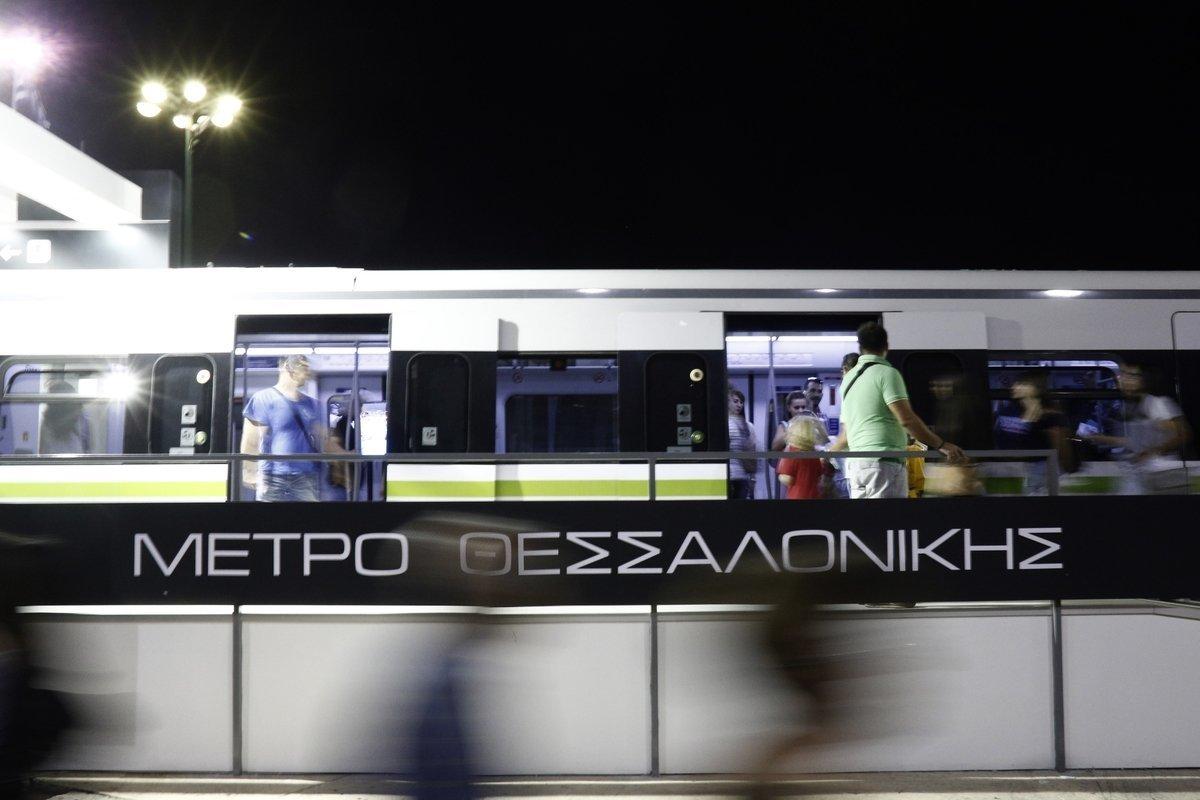 Έτοιμος για λειτουργία ο σταθμός «Ανάληψη» του μετρό