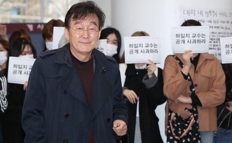 검찰이 하일지 교수 '학부생 성추행 의혹' 수사에
