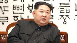 북한 노동신문이