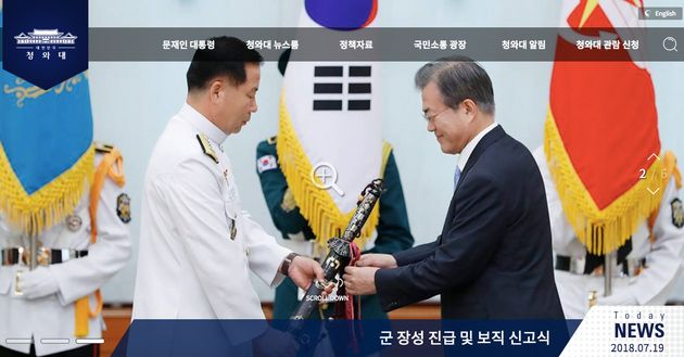 '2018 유엔 전자정부 평가'에서 한국이 1위를 차지한