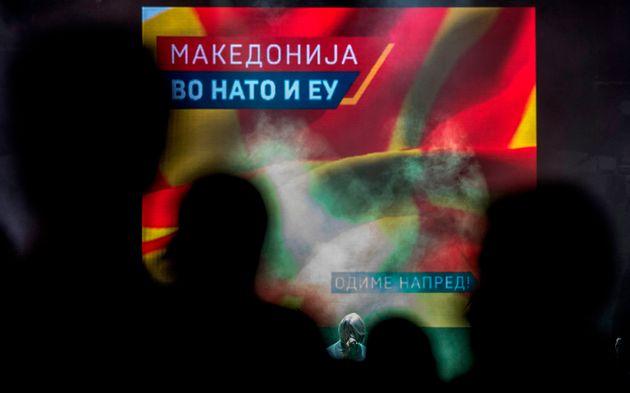 Μακεδονικό, ένα και