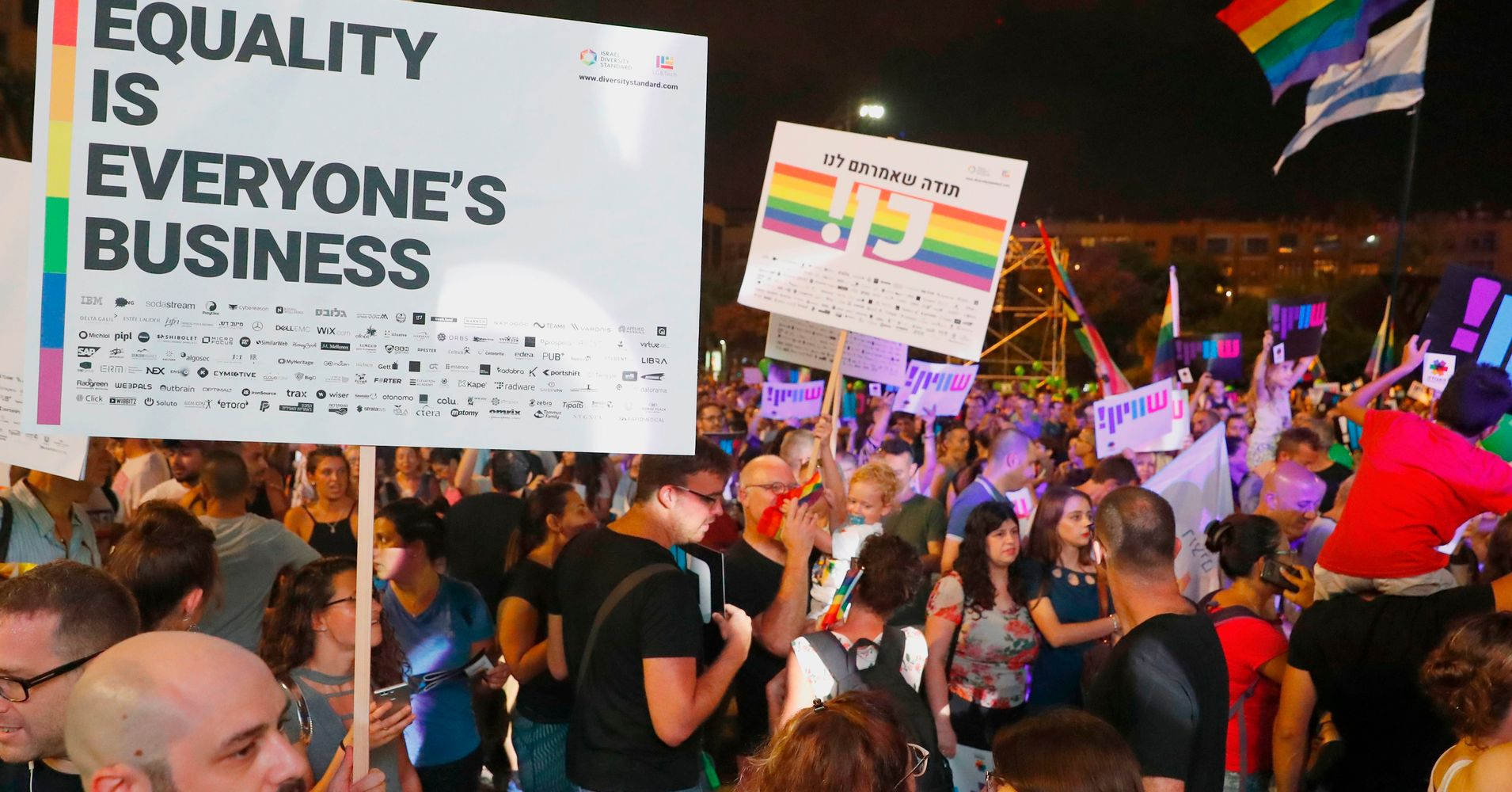 Israel's LGBTQ Advocates Protest After Netanyahu Fails To Pass Surrogacy Law