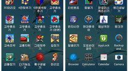 북한에는 약 500만대의 휴대폰이