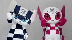 2020 도쿄올림픽 마스코트 이름이