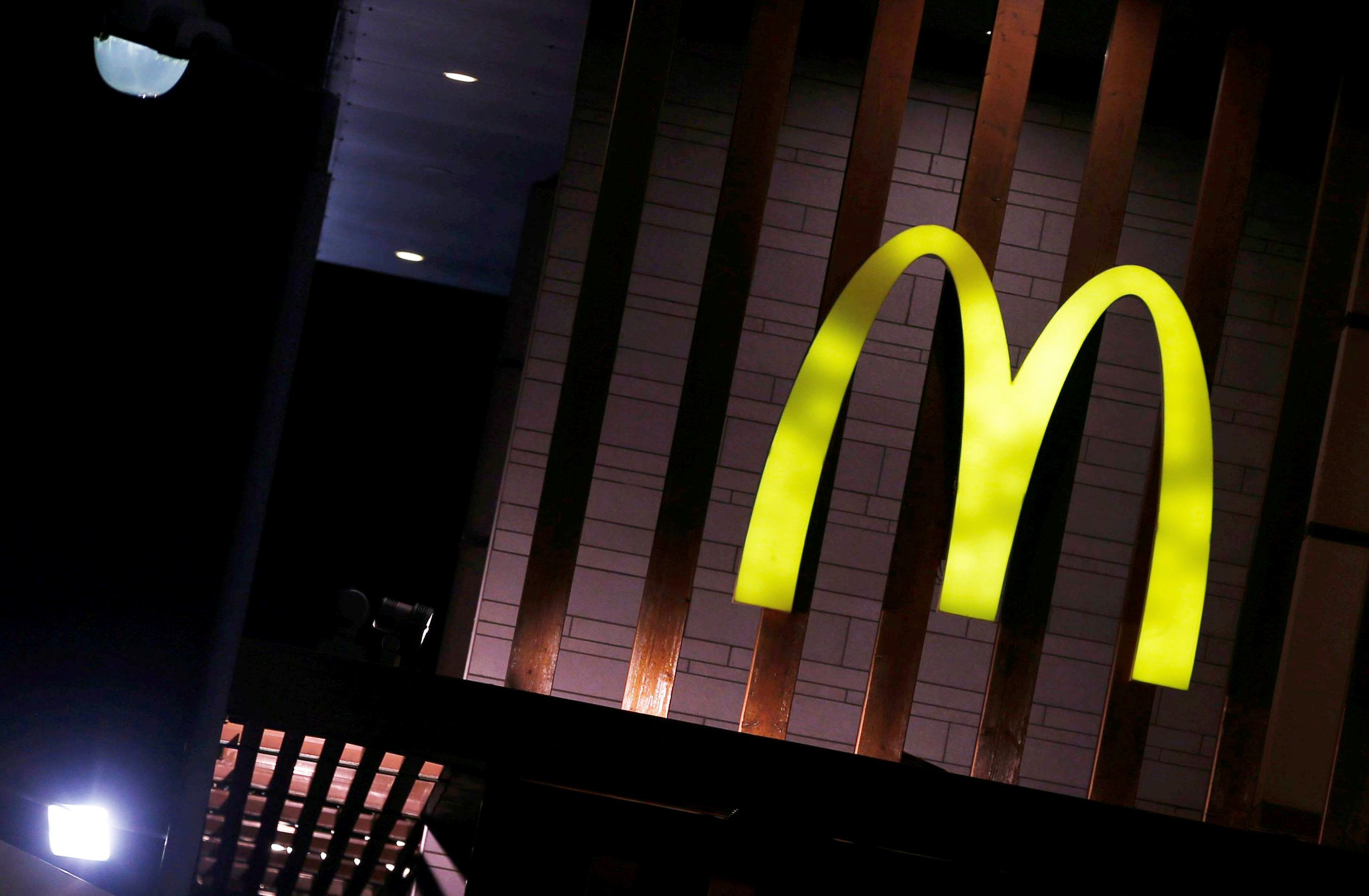 The logo of a McDonald's restaurant is seen in Bordeaux, France, June 18, 2018. Picture taken June 18, 2018. REUTERS/Regis Duvignau